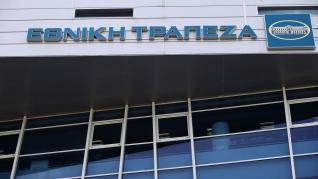 """""""Τρέχει"""" το πρόγραμμα μετασχηματισμού της Εθνικής Τράπεζας"""