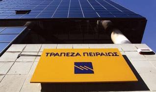 Μεγάλου: Άμεση χρήση του σχεδίου «Ηρακλής» από την Τράπεζα Πειραιώς