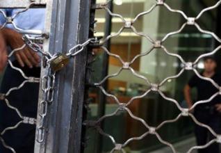 Ο κύκλος της ύφεσης και της ανεργίας στην Ελλάδα