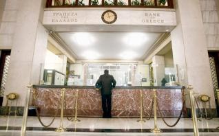 Ευοίωνες οι προβλέψεις της HSBC για ανάπτυξη και ελληνικές τράπεζες