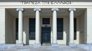 ΤτΕ: Περιορίστηκε κατά €974 εκατ. το έλλειμμα του ισοζυγίου τρεχουσών συναλλαγών