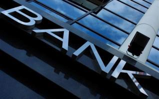 Τι ζητεί το ΥΠΑΝ από τις τράπεζες