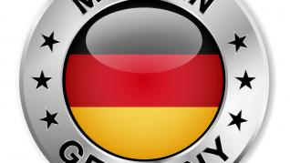 Γερμανία: Απροσδόκητη πτώση της βιομηχανικής παραγωγής
