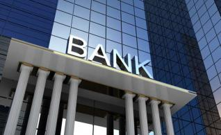 ΕΚΤ: Στο 14,88% ο βασικός δείκτης κεφαλαίων των ελληνικών τραπεζών στο α' τρίμηνο
