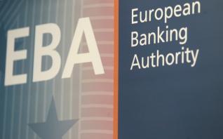 Η EBA χαλαρώνει τα πρότυπα για τις μικρότερες τράπεζες - Πόσο ευνούνται οι μη συστημικές ελληνικές τράπεζες