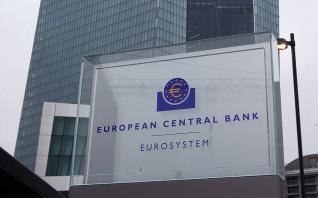 Η ΕΚΤ αυξάνει το πρόγραμμα αγοράς ομολόγων κατά 600 δισεκ. ευρώ
