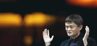 Η MYBank χορηγεί δάνεια σε 3 λεπτά και «αλλάζει» την τραπεζική στην Κίνα
