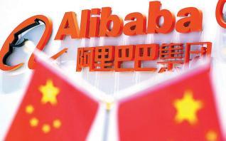 Η κινεζική Alibaba εισήχθη στο χρηματιστήριο του Χονγκ Κονγκ