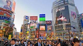 Ιαπωνία: Υποχώρησαν οι εξαγωγές για 10ο μήνα