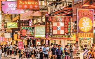 """Πώς η Κίνα απέκτησε ξαφνικά δημογραφικό """"πρόβλημα"""""""