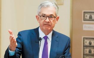 Οι επενδυτές αμφισβητούν την ευθυκρισία της Fed