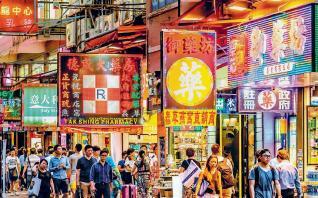 Εχει αρχίσει να ξεθωριάζει το οικονομικό θαύμα της Κίνας