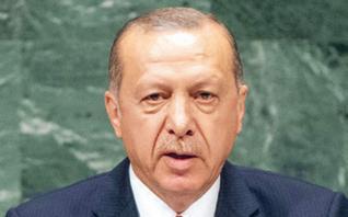 Προβλέψεις για μείωση 1,5% του ΑΕΠ της Τουρκίας