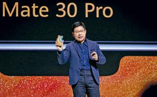 Στοίχημα για τη Huawei το πρώτο κινητό χωρίς υπηρεσίες της Google