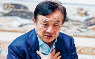 Bloomberg: Αβέβαιο, λόγω των ΗΠΑ, το μέλλον της Huawei