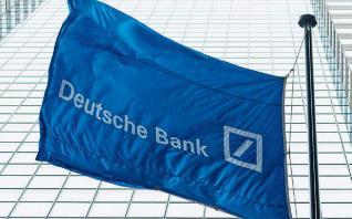 Εξυγίανση με υψηλές ζημίες για Deutsche Bank