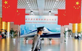 Το Πεκίνο «φακελώνει» κινεζικές αλλά και ξένες επιχειρήσεις