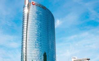 Χάθηκαν 470.000 θέσεις εργασίας στον ευρωπαϊκό τραπεζικό κλάδο