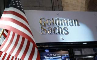 Υποβάθμιση διεθνών επενδυτικών τραπεζών από τον οίκο Moody's