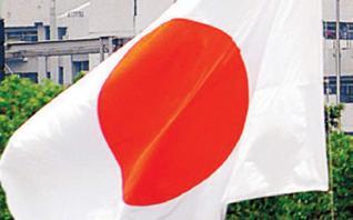 Ιαπωνία: Αυξήθηκε η βιομηχανική παραγωγή και η διαθεσιμότητα των θέσεων εργασίας