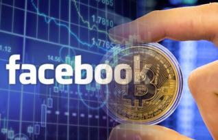 Το Libra του Facebook εγκαταλείπεται από τις μεγάλες εταιρίες πληρωμών