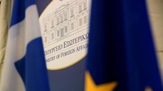 ΥΠΕΞ: Καλούμε την Τουρκία να τερματίσει άμεσα τις παράνομες ενέργειες της