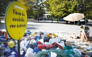 «Αγώνας» για τα πλαστικά