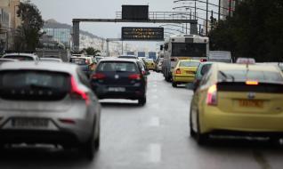Τριτοκοσμική η οδηγική εμπειρία στην Αθήνα