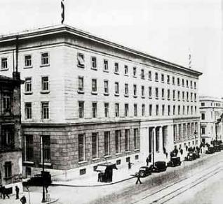 1929 - 1932: Η Παγκόσμια Οικονομική Κρίση και η Ελληνική Πτώχευση