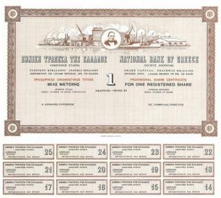 Μετοχή της Εθνικής Τράπεζας: Έπεσε μία παράδοση 131 ετών!