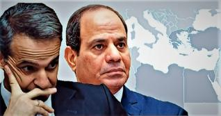 Μειωμένη ΑΟΖ και για Κρήτη ζητάει το αιγυπτιακό ΥΠΕΞ!