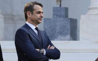 Στο καταστατικό και εκλογικό συνέδριο του ΕΛΚ την Τετάρτη και την Πέμπτη ο Κυρ. Μητσοτάκης