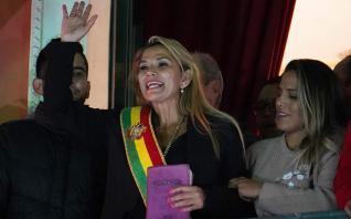 Βολιβία: Οι ΗΠΑ αναγνωρίζουν την Τζανίνε Άνιες ως μεταβατική πρόεδρο