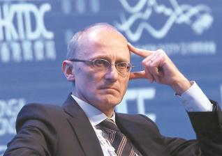 Τραπεζίτες σε νευρική κρίση