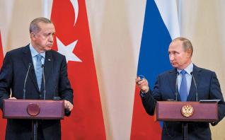 Ρόλους και εδάφη μοίρασαν Πούτιν και Ερντογάν