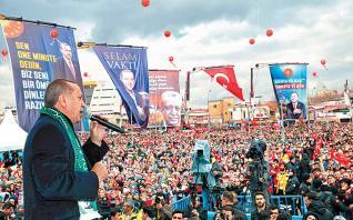 Πολεμικές ιαχές Ερντογάν