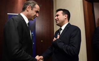 Συνάντηση 40 λεπτών Μητσοτάκη - Ζάεφ στη Θεσσαλονίκη