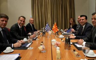 Στη Β. Μακεδονία προσκάλεσε ο Ζάεφ τον Μητσοτάκη