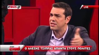 Η χθεσινή εμφάνιση Τσίπρα και το (πιθανό) δημοψήφισμα