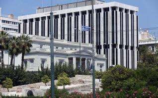 Ελληνοτουρκικά: Συνεδριάζει το Συμβούλιο Εξωτερικής Πολιτικής - Στον ΟΗΕ οι ελληνικές θέσεις