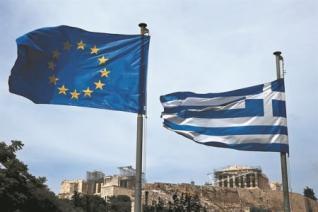 Το ελληνικό σχέδιο 2020-2030