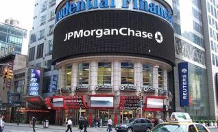 Ξεπέρασαν τις εκτιμήσεις τα κέρδη και τα έσοδα της JP Morgan το β' τρίμηνο