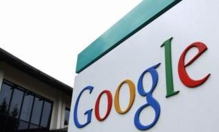 H Google γλιτώνει φορολόγηση 1,1 δισ. ευρώ, με απόφαση γαλλικού δικαστηρίου