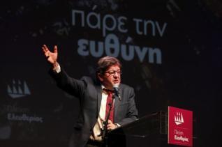 Μελανσόν: Να αναλάβει η ΕΚΤ το ελληνικό χρέος