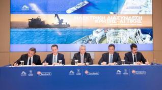 Έκλεισε το δάνειο 400 εκατ. ευρώ για τη διασύνδεση Αττικής - Κρήτης