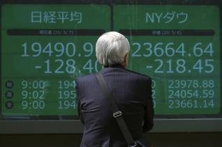 Ιαπωνία: Σε ύφεση η τρίτη μεγαλύτερη οικονομία του πλανήτη