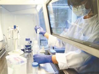Συγκεντρώθηκαν 9,5 δισ. € από την παγκόσμια εκστρατεία για χρηματοδότηση της ανάπτυξης εμβολίου