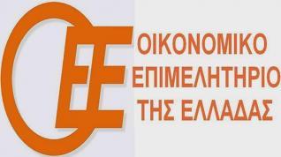Δέσμη 30 μέτρων για την τόνωση της οικονομίας και των επιχειρήσεων προτείνει το ΟΕΕ