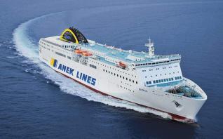 ΑΝΕΚ: Πιστοποιήθηκε η ΑΜΚ κατά 10,8 εκατ. ευρώ
