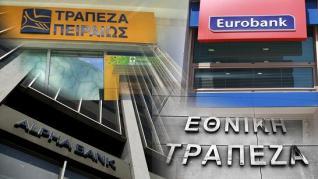 Aντίο στη... Νέα Ευρώπη από τις ελληνικές τράπεζες